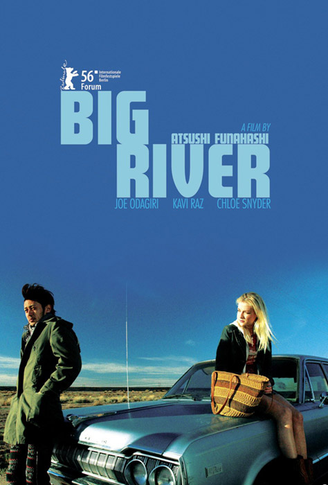 Big River film by Mohammed Naqvi