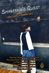 Shabeena's Quest film by Mohammed Naqvi